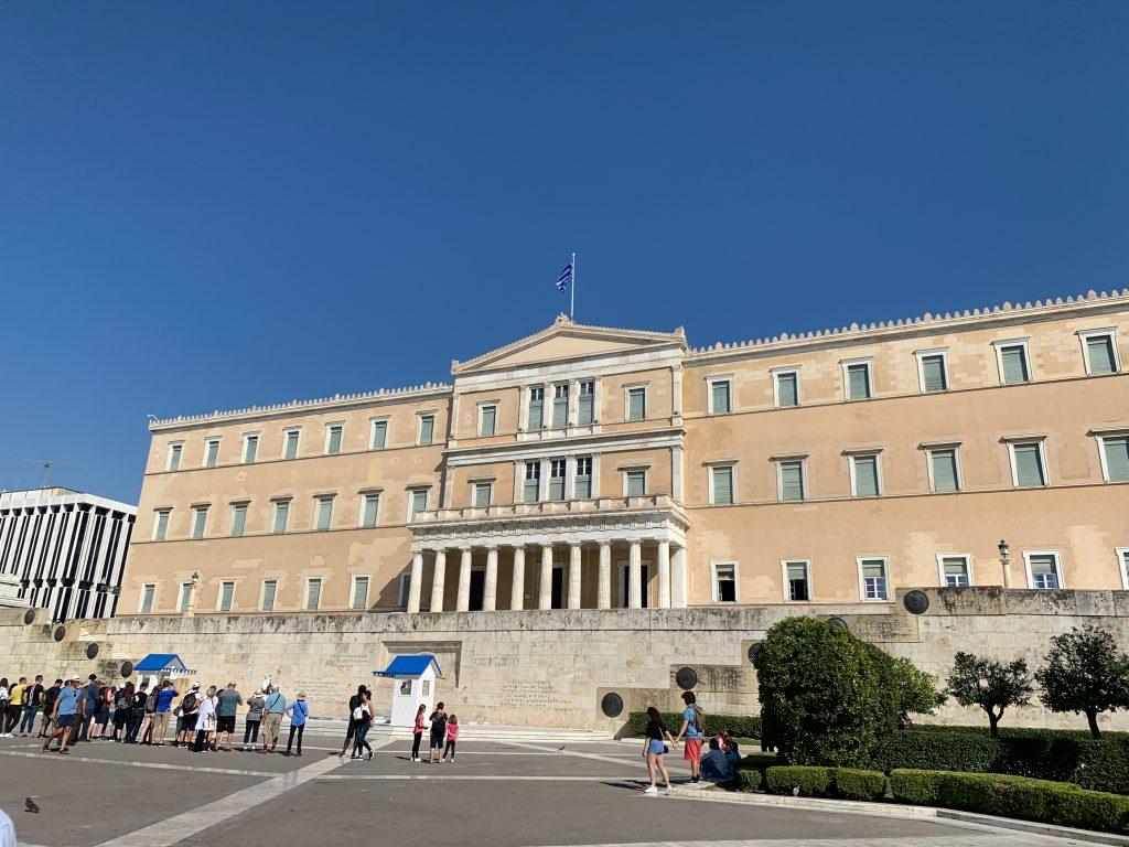 Piazza Syntagma, Atene